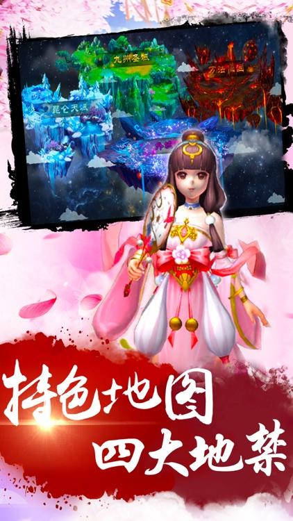 九州传奇-经典情怀,传世情缘