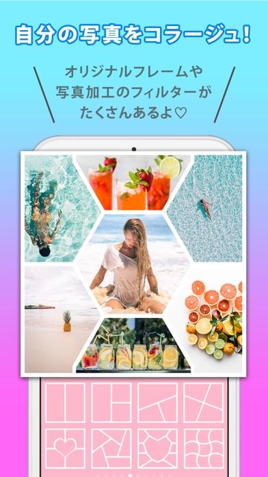 写真加工 - 画像編集 - コラージュ - Mixgramスクリーンショット1