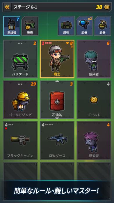 ガンタクティクス(Gun Tactics)のおすすめ画像5