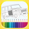 Cars coloring book - kids Game