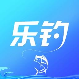 乐钓-钓鱼爱好者首选钓鱼软件