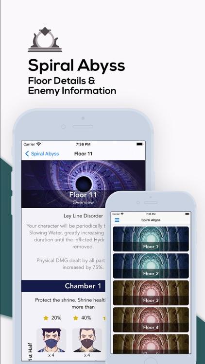 GI Pocket Helper screenshot-4