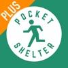 ポケットシェルター Plus+ - 観光・防災オフラインナビ