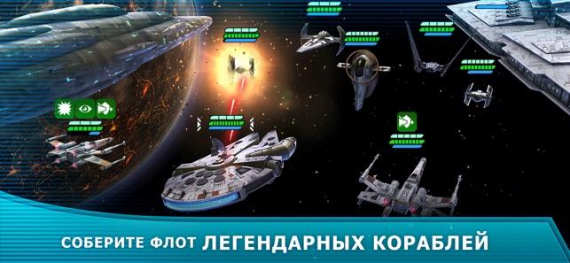 Видео звездные войны игра корабли актеры из фильма звездные войны 4