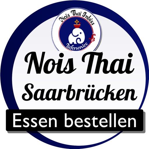 Nois Thai Imbiss Saarbrücken