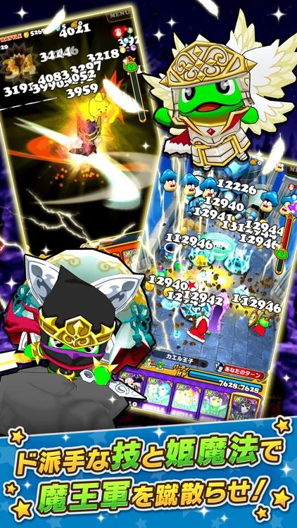 ウチの姫さまがいちばんカワイイ screenshot-4