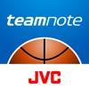teamnote BASKETBALL