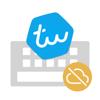 icoaching - Typewise Offline Keyboard Grafik