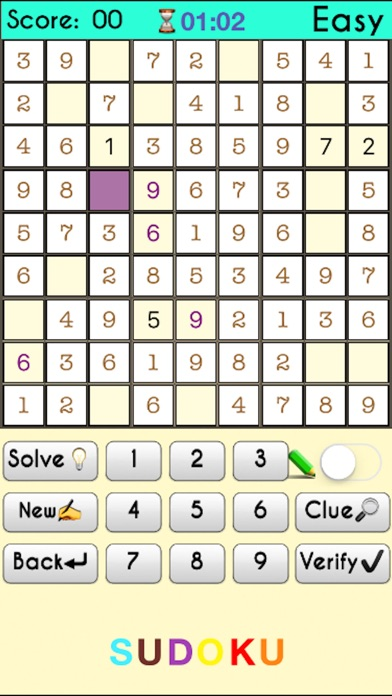 Sudoku Puzzles with OCR solver screenshot 1