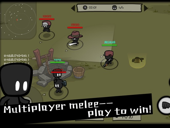 Shadow Battle Royale screenshot 7