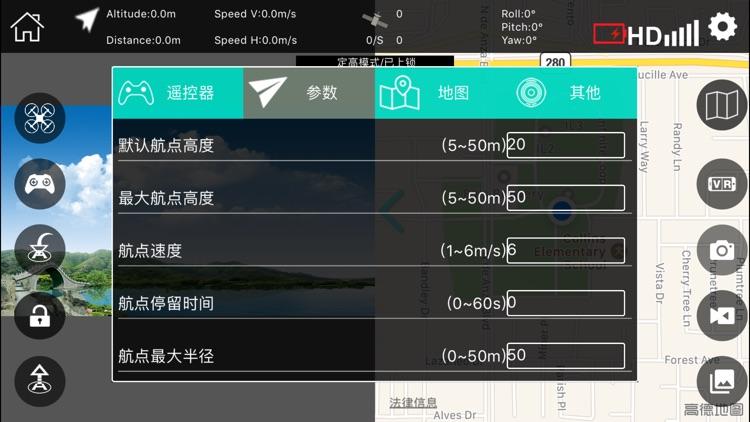 Track view screenshot-3