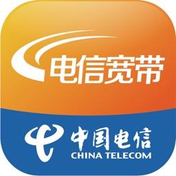 广东电信宽带HD