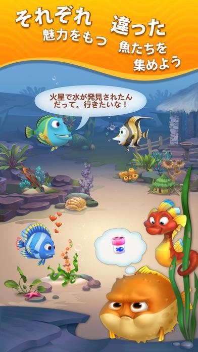フィッシュダム(Fishdom)のスクリーンショット2