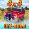 4x4 Off-road Driving School