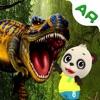 AR子供恐竜動物園ゲーム-VR育児どうぶつの森 - iPhoneアプリ