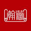 北京瀚藏科技有限公司 - 瀚藏文物  artwork