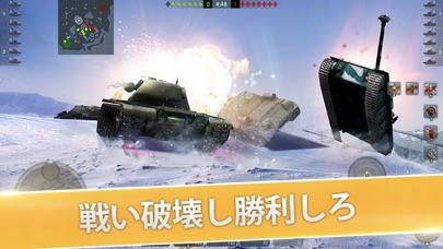 World of Tanks Blitz MMO PVPのおすすめ画像5