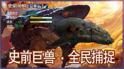 昆仑极-国漫仙侠手游(登录送鳄鲲) screenshot 2