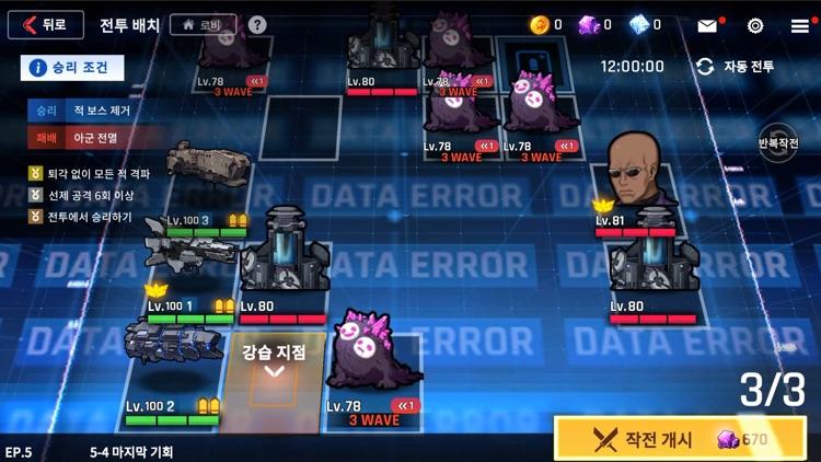 카운터사이드 screenshot-5