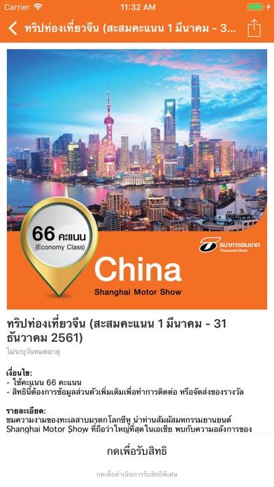 Thanachart Travel Points-2
