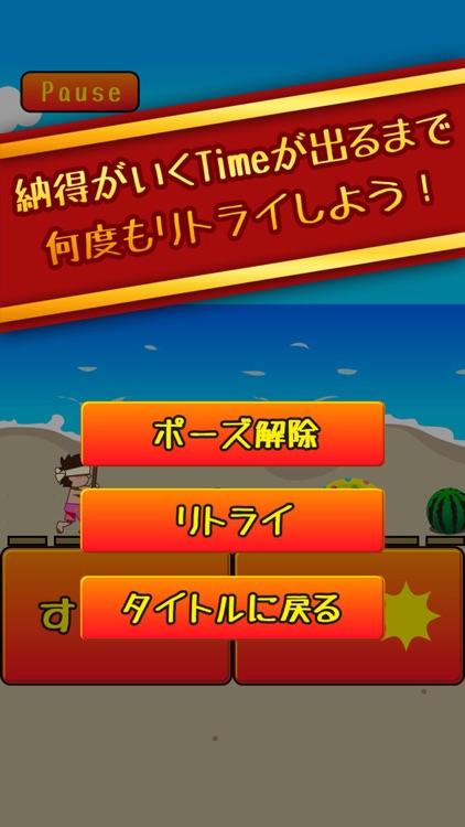 激烈スイカ割り! screenshot-3