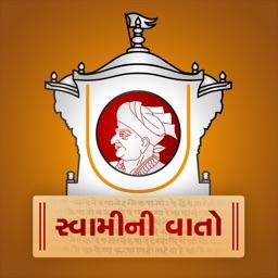 Swamini Vato Study