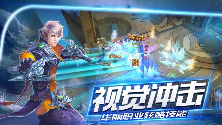 龙骑女神-大型西方魔幻动作手游 screenshot-3