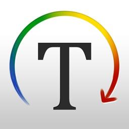 Text Curve : Circular Text
