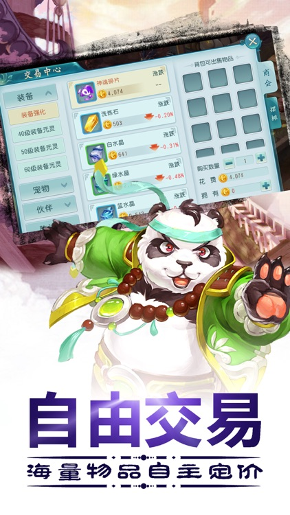 白蛇寻仙 screenshot-4
