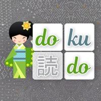 Codes for Dokudo Hack