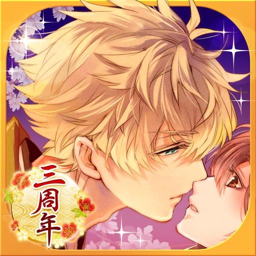 イケメン戦国◆時をかける恋 人気女性向け乙女・恋愛ゲーム