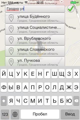 Такси Сити Гродно - náhled