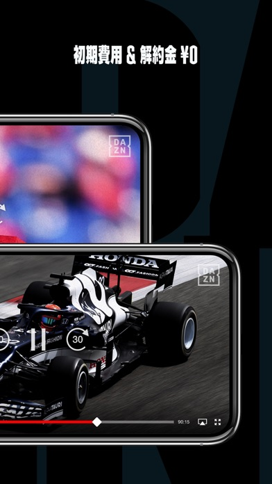 DAZN (ダゾーン) スポーツをライブ中継 ScreenShot3