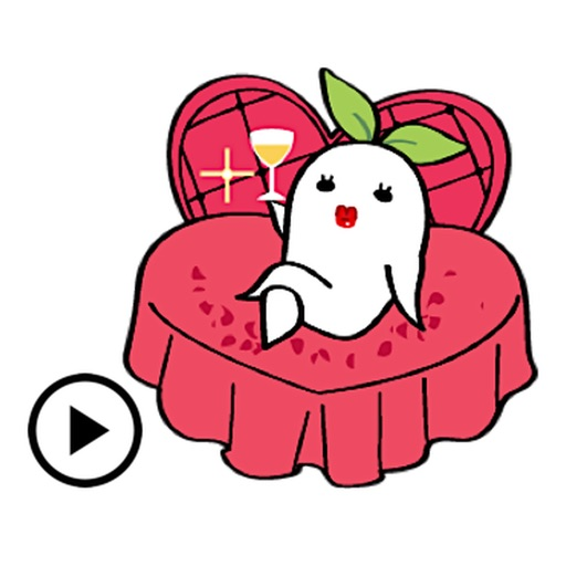 Animated Charming Radish Emoji