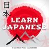 learn japanese speak japan PRO