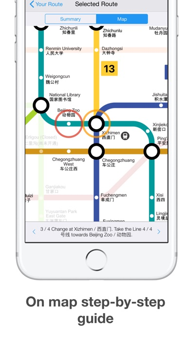Screenshot for Beijing Subway - MTRC map in Azerbaijan App Store