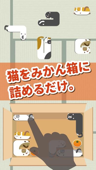 ねこつめ 〜ブロックパズル〜紹介画像2