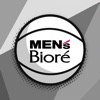 MEN's Bioré 型籃擂台