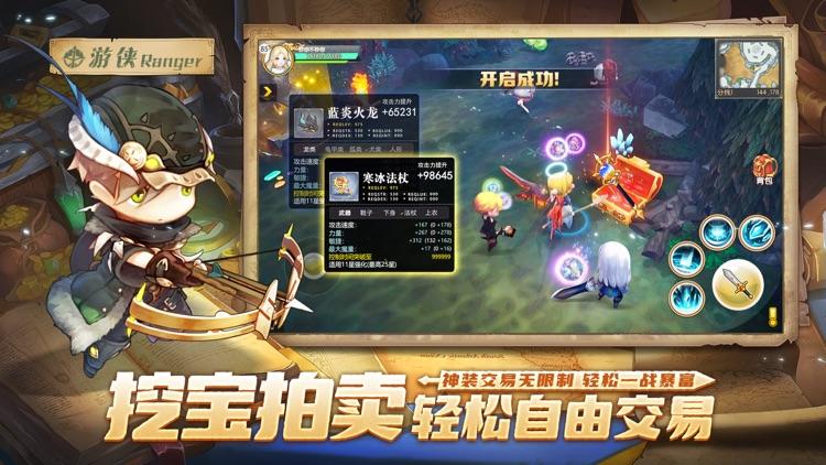 梦幻岛勇士 screenshot-4