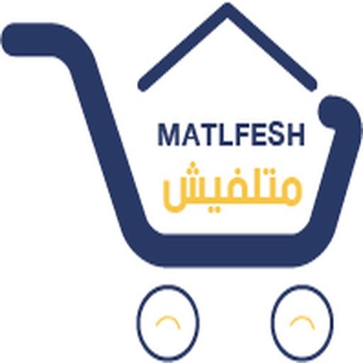 Matlfesh_Family-متلفش فاميلي