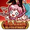 スロットストリート【パチスロ好きのカジノ&スロット】 - iPhoneアプリ