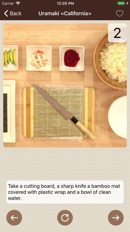 Sushi Recipes Cookbook screenshot-4