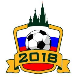 Soccer Winner Coach 2018