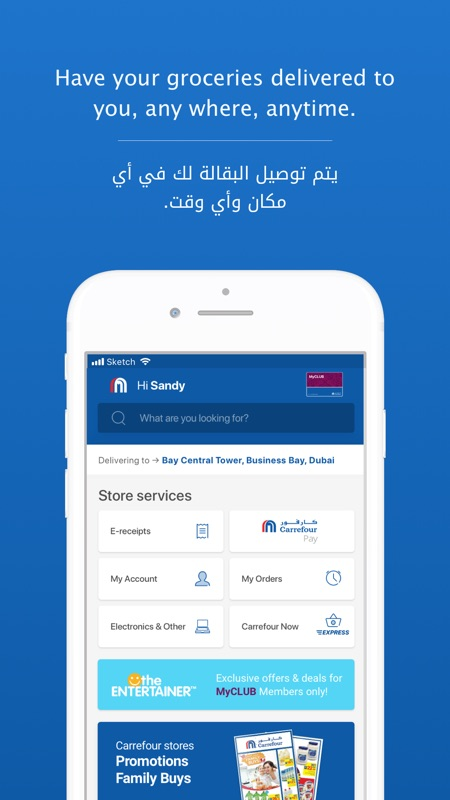 Carrefour UAE - Online Game Hack and Cheat | Gehack com