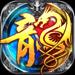 赤焰龙城ol:大型3D传奇龙城争霸手游