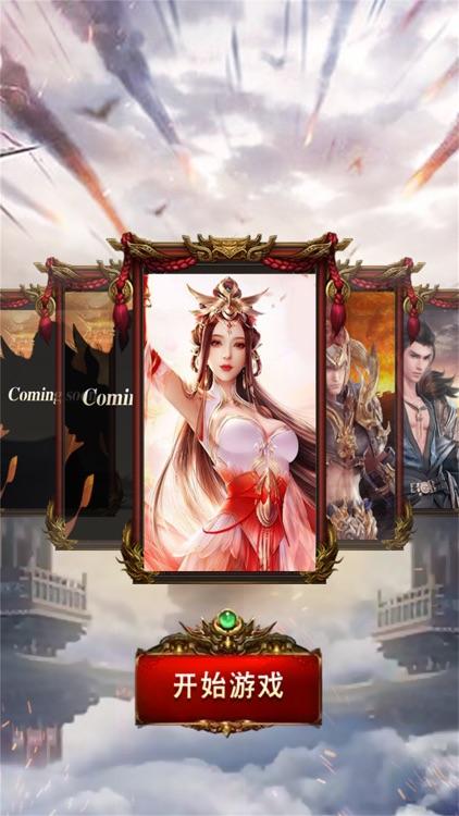 三国-演义群英传卡牌手游 screenshot-7
