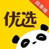 熊猫优选(四季版)