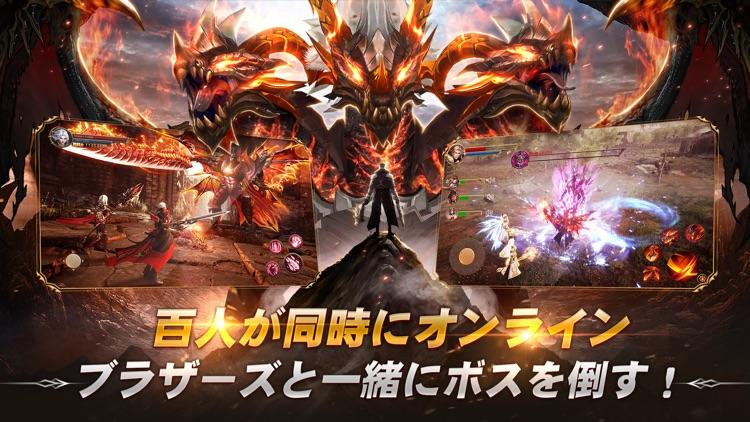 魔剣伝説 screenshot-4