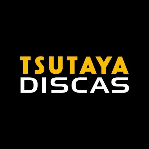 TSUTAYA DISCAS 宅配レンタル