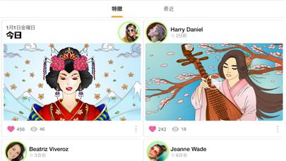 ドローイング デスク: 落書き・お絵描き・お絵かき アプリ ScreenShot2
